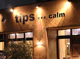 tips calm